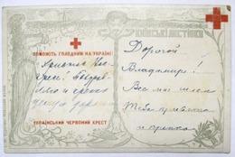 CPA CROIX ROUGE RUSSE RUSSIE CADUCÉE PALETTE DE PEINTRE FUMEUR PORTE CIGARETTES - Croix-Rouge