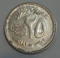 SUDAN - 25 Ghirsh - 1989 - KM 104 - UNC - Agouz - Sudan