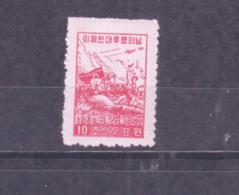 NORTH KOREA  - 1957 - ANTI US STRUGGLE REPRINT  UNUSED AS ISSUED  CAT $50 - Korea, North