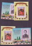 NORTH KOREA  - 1982- KIM I I  SUNG  SOUVENIR SHEETS ( BOTH) PERF & IMPERF   MINT NEVER HINGED - Korea, North