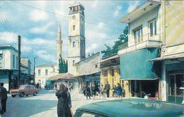 GREECE - Komotini - Partial View - Mosque - Greece
