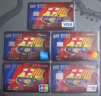 China SPD Bank, Barcelona Football Club, Five Different, Special Price,see Description - Krediet Kaarten (vervaldatum Min. 10 Jaar)