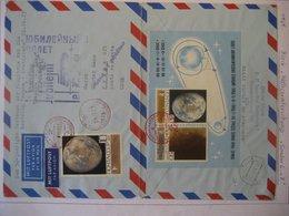 Russland- FDC Luftpost Beleg Ganz Geöffnet Block 60 Mi. 3710-3711 - 1923-1991 USSR