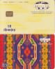 ARMENIA(chip) - Carpets 5, CN : 0062, Used - Armenië