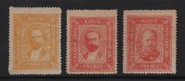Vignette - France Russie 1893 - Toulon - Non Classés