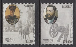 2014 Paraguay Presidents Horses Cannon Military  Complete Set Of 2  MNH - Paraguay