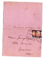 Lettre Flamme Daguin Gerardmer - Marcophilie (Lettres)