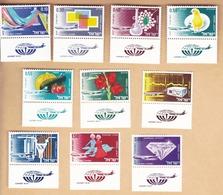 ISRAELE 1968 Posta Aerea Prodotti D'Esportazione.+2 - Unused Stamps (with Tabs)