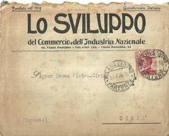 """5100 """"LO SVILUPPO DEL COMMERCIO E DELL'INDUSTRIA NAZIONALE- 1926-INVIO QUIETANZA LIRE 50 PER ABBON. SOSTENITORE """"  ORIG. - Italy"""
