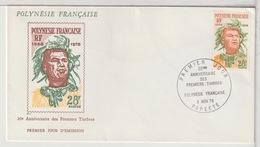 POLYNESIE - FDC  - 03 Novembre 1978 - FDC