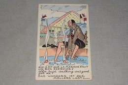 Humour Souvexpo Expo 58 Qui Dit Que La Marche était Un Bon Exercice Homme Sueur Pied Fumant Dans L'eau - Humour
