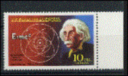 Nicaragua 1979  Nobel Albert EINSTEIN Non émis MNH - Prix Nobel