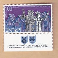 ISRAELE 1970: TEATRO HABIMAH CON APPENDICE NUOVO. - Unused Stamps (with Tabs)