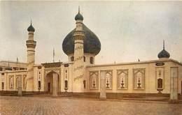 Belgique - Anvers - Antwerpen - Carte Postale Officielle Exposition Internationale De 1930 - Pavillon De La Perse - Cart - Antwerpen