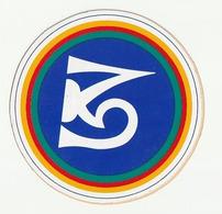 Pegantina Sticker Autocollant / OM - Pegatinas