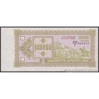 TWN - GEORGIA 42 - 100000 100.000 Kuponi 1993 UNC - Georgia