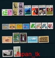 AUSTRALIEN Marken Aus Jahrgang 1973 - MNH - Mi. 22,30 € - Siehe Scan - 1966-79 Elizabeth II