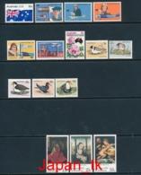 AUSTRALIEN Marken Aus Jahrgang 1978 - MNH - Mi. 7,10 € - Siehe Scan - 1966-79 Elizabeth II