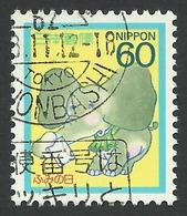 Japan, 60 Y. 1987, Sc # 1752, Mi # 1747, Used. - 1926-89 Imperatore Hirohito (Periodo Showa)