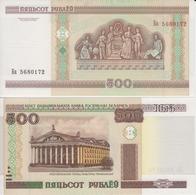 BELARUS 500 Rubles P 27 A 2000  UNC - Belarus