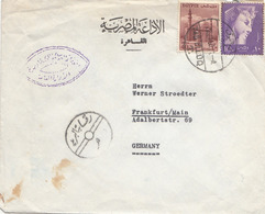 EGYPTE FP-Brief (1) 1958, Gebrauchsspuren - Luftpost