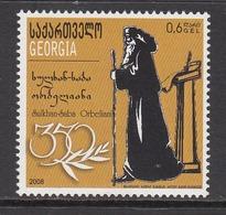 2008 Georgia Monk Complete Set Of 1 MNH - Georgia