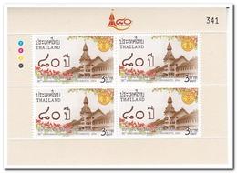 Thailand 2014, Postfris MNH, 80 Years Thammasat University, Bangkok - Thailand
