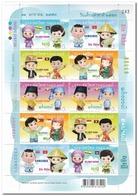 Thailand 2014, Postfris MNH, Children's Day - Thailand