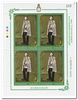 Thailand 2013, Postfris MNH, 120th Birthday Of King Prajadhipok Rama VII - Thailand