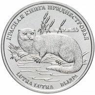 PMR Transnistrija, 2018, 1 Rubel, Rubl. Rbl  Otter, Fauna - Russland