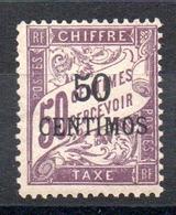 MAROC - YT Taxe N° 4 - Neuf * - MH - Cote: 36,00 € - Morocco (1891-1956)
