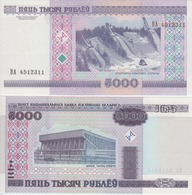 BELARUS 5000 Rubles P 29 A 2000  UNC - Belarus