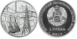 PMR Transnistrija, 2019, 1 Rubel, Rubl. Rbl INDUSTRY - Russland