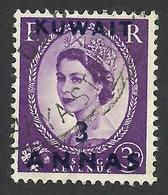 Kuwait, 3 A. On 3 P. 1954, Sc # 107, Mi # 99, Used. - Kuwait