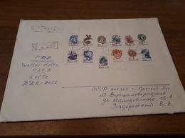 Old Letter - Russia, USSR, CCCP - Altri