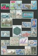 FRANCE: Obl., N°1914 à 1961, Année 1977 Complète, Sans PA Préo Et S., TB - 1970-1979