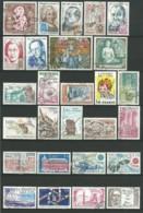 FRANCE: Obl., N°2028 à 2072, Année 1979 Complète, Sans PA Et Préo. TB - 1970-1979