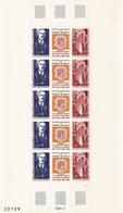 Feuille Entière Nr 225A.  Neufs ** (Hommage Au Général De Gaulle, Co-Prince D'Andorre) 1972.  Côte 31,00 Euro - De Gaulle (General)