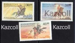 Kazakhstan 1998. Kazakh Horsemen. MNH. Mi. # 236-238 - Kazakhstan