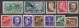 ITALIA - 1942 - Lotto Di 12 Valori Assortiti, Nuovi, Senza Gomma, Per La Posta Militare, Come Da Immagine. - Italia