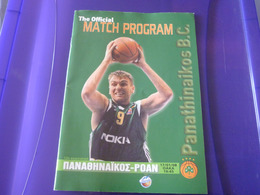 Panathinaikos-Chorale De Roanne Euroleague Basketball Official Match Program Programme 17/01/08 - Habillement, Souvenirs & Autres