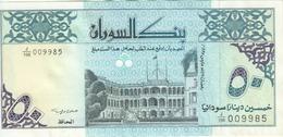 SUDAN 50 DINARS 1992 P-54b TYPE ( I ) SERIAL 6 DIGITS EF XF CRISP GRADE */* - Sudan