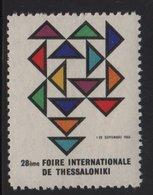 Vignette - Foire Internationale De Thessaloniki - Commemorative Labels