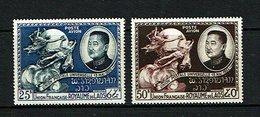 Laos 1952 Sc # PA  C5 / C6  MNH **  UPU - Laos