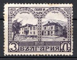 BULGARIE - (Royaume) - 1920 - N° 146 - 3 L. Violet-noir - (70ème Anniversaire Du Poète Ivan Vasov) - Gebraucht