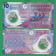 HONG KONG - 10 DOLLARS - 2007 - UNC - POLYMER - Hong Kong