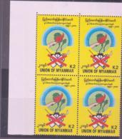 MYANMAR - 2000 - ANTI DRUGS CAMPAIGN   CORNER  BLOCKS OF 4 MNH, SG CAT £19 - Myanmar (Burma 1948-...)