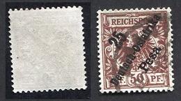 Allemagne, Colonie Allemande, Afrique Orientale, Deutsh Ostafrika, N°5 Oblitéré, Qualité TB - Colony: German East Africa