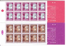 Hong Kong 1995 Def. Issue Corresponding Stamp Booklets: 10x Mi 746II; 10x Mi 747II All MNH ** - Hong Kong (...-1997)