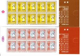 Hong Kong 1996 Def. Issue Corresponding Stamp Booklets: 10x Mi 773II; 10x Mi 774II All MNH ** - Hong Kong (...-1997)